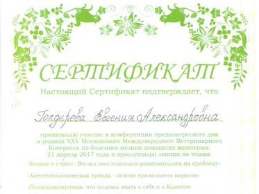 зооветсервис_22